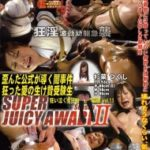 SUPER JUICY AWABI SEASON II