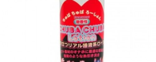 CHUBA CHUBA Lotion 150ml