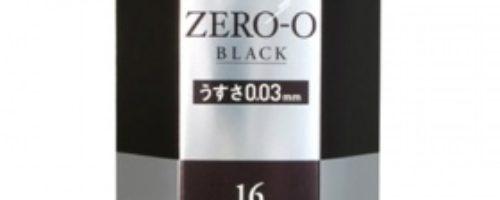 リンクルゼロゼロ2000ブラック 12+4個入り