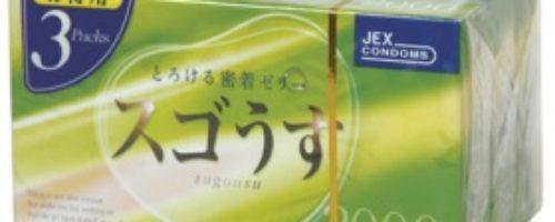 スゴうす 3箱セット (2000)