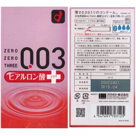 003(ゼロゼロスリー) ヒアルロン酸