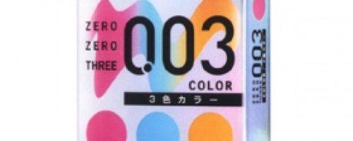 003(ゼロゼロスリー) 3色カラー12P