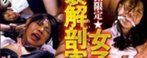 SUPER JUICY AWABI NEXT PREMIUM 淫虐 ★清純派限定★