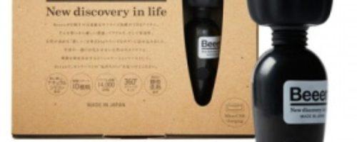 Beeen (ブラック)|MicroUSB充電ミニ電マ/ローター