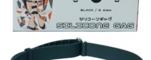 シリコンギャグ (S/ブラック)