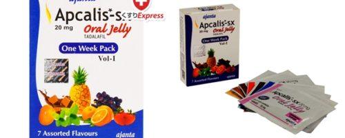 ED治療薬の通販|アプカリスSXの通販|アプカリスSXの評価/評判/価格比較