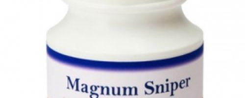 マグナムスナイパー(シトルリン+亜鉛サプリ)
