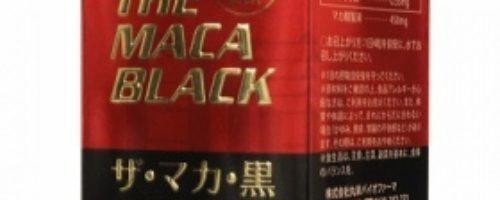 2H&2D (ザ・マカ・黒)