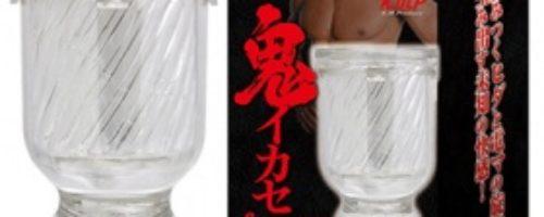 鬼イカセ for men (回転亀頭責めアタッチメント)