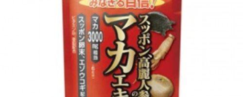 スッポン高麗人参の入ったマカエキス徳用360粒