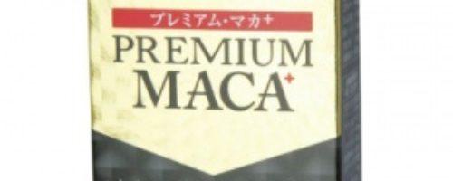 プレミアムマカ+ (3回分)