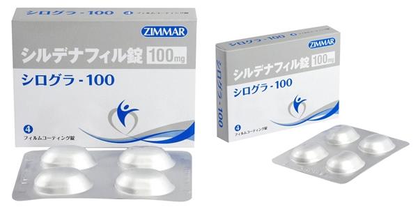 ED治療薬の通販|シログラの通販|シログラの評価/評判/価格比較