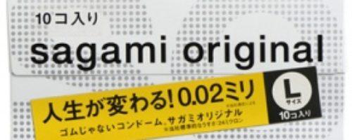 サガミオリジナル002 (Lサイズ/10個入)