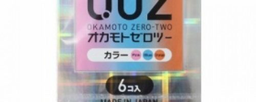 オカモトゼロツー (カラー 6個入り)