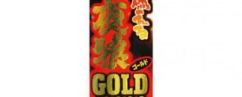 燃える夜狼ゴールド10000液(50ml)