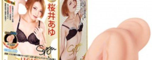 レガシーヘヴンズガール -LUXURY HOLE- (桜井あゆ)