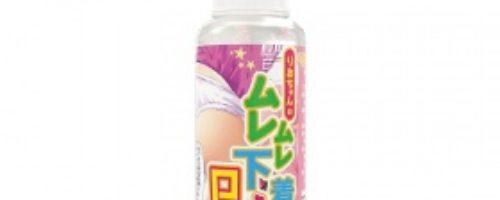 RBローション (りおちゃんのムレムレ下着汁ローション 120ml)