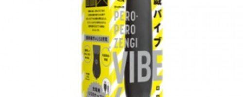 PERO-PERO ZENGI VIBE 6 ペロペロ ゼンギ バイブ6(ブラック)