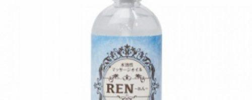REN(れん)水溶性マッサージオイル (ブルーローズ)