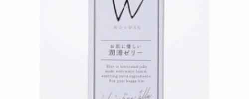WO+MAN ウーマン潤滑ゼリー